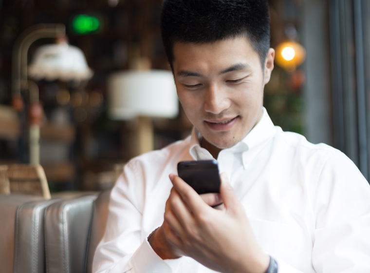 Chinese consumer browsing on a phone